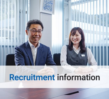 Recruitment information